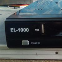 EL 1000