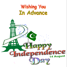 independence day whatsApp viral wishing script 2019