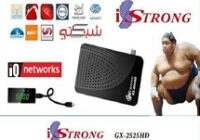 istrong-gx-2525