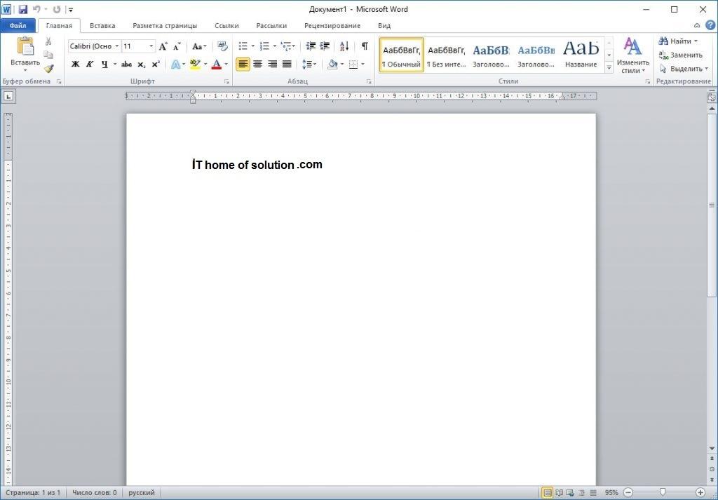 Microsoft Office 2013 Pro Plus SP1 VL March 2020 Download