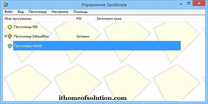 SandBoxie 5.42 Free Download